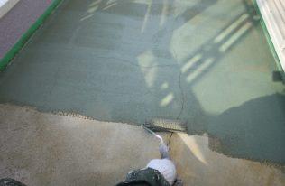 バルコニー床:カチオン塗布