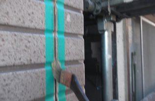 外壁:プライマー塗布