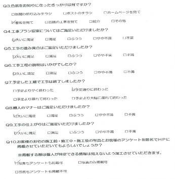 朝霞市 S様邸 外壁塗装アンケート画像